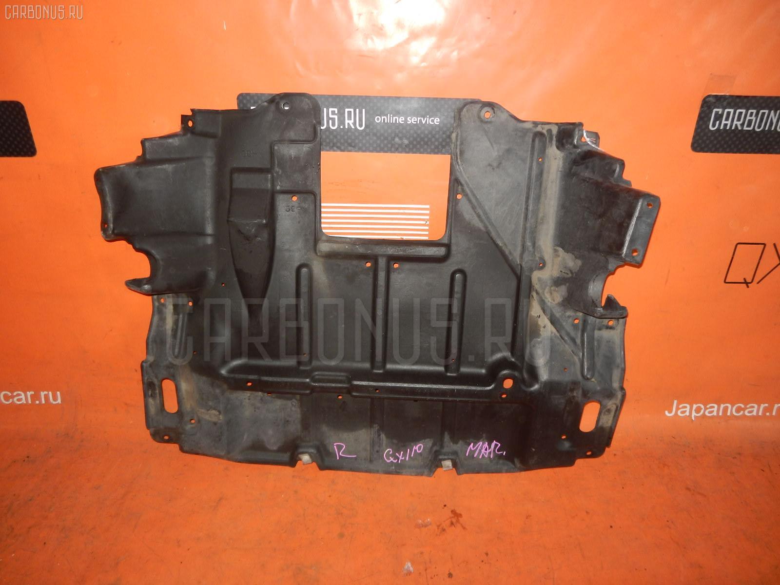 Защита двигателя TOYOTA MARK II GX110 1G-FE. Фото 3