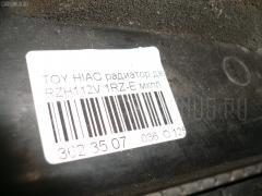 Радиатор ДВС Toyota Hiace RZH112V 1RZ-E Фото 5