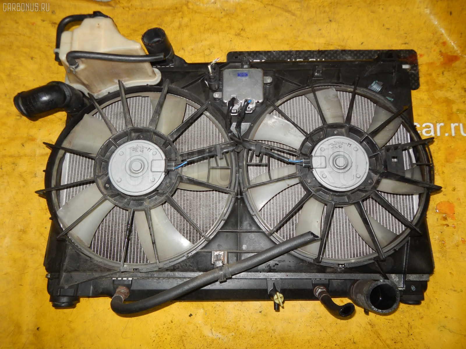 Радиатор ДВС TOYOTA CROWN GRS182 3GR-FSE. Фото 4