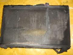 Радиатор ДВС Toyota Mark ii GX90 1G-FE Фото 2