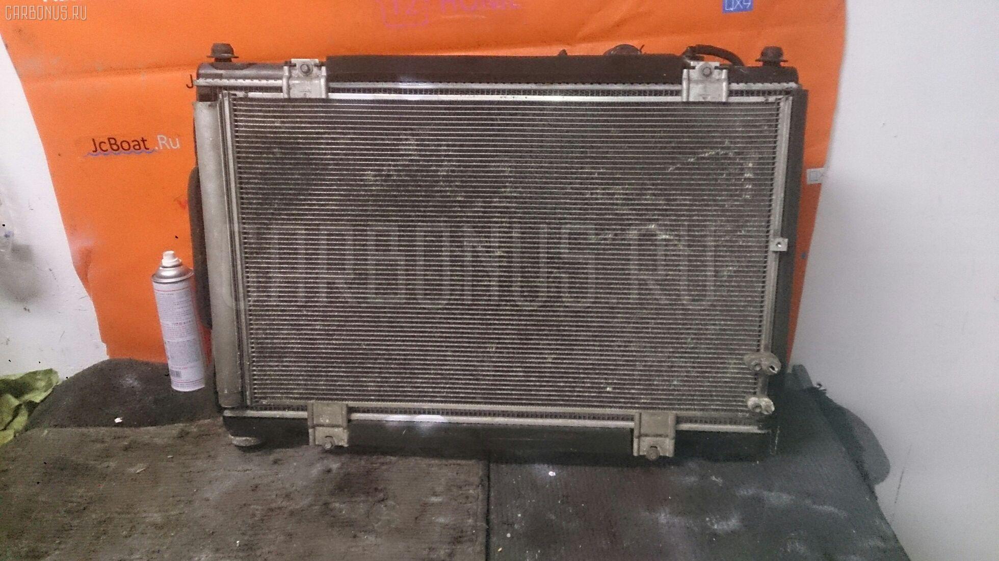 Радиатор ДВС TOYOTA CROWN GRS182 3GR-FSE. Фото 10