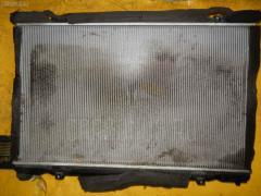 Радиатор ДВС TOYOTA CROWN GRS180 4GR-FSE Фото 3