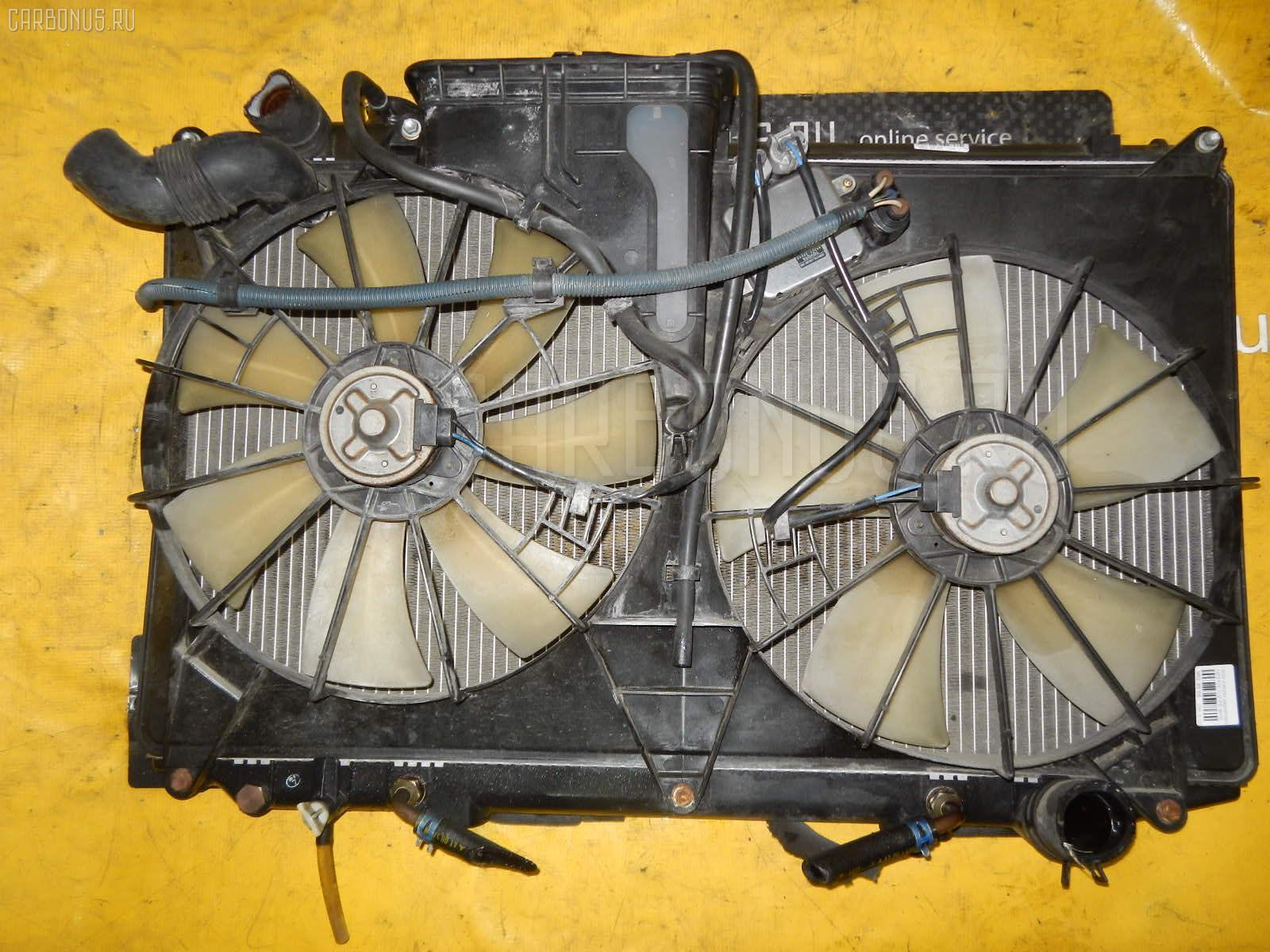 Радиатор ДВС TOYOTA CROWN MAJESTA UZS171 1UZ-FE. Фото 11
