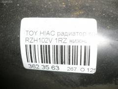 Радиатор кондиционера Toyota Hiace RZH102V 1RZ Фото 4