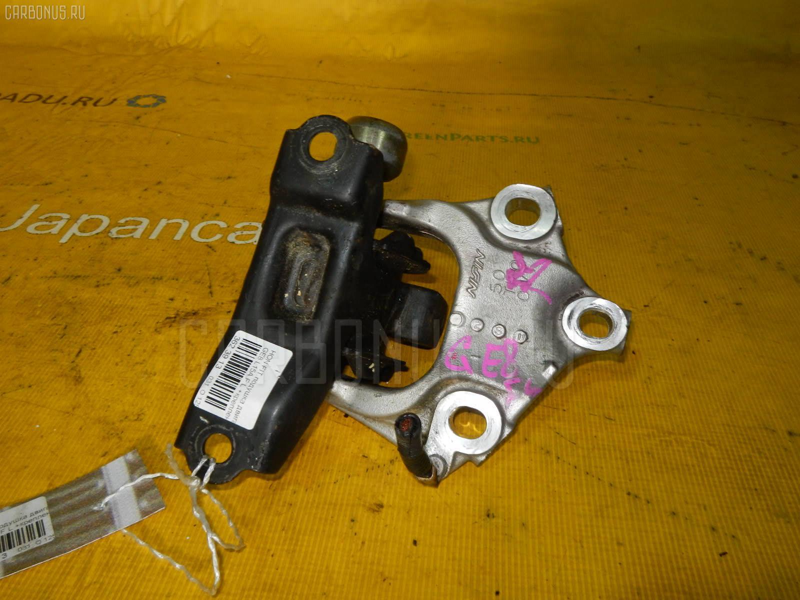 Подушка двигателя HONDA FIT GE8 L15A. Фото 2