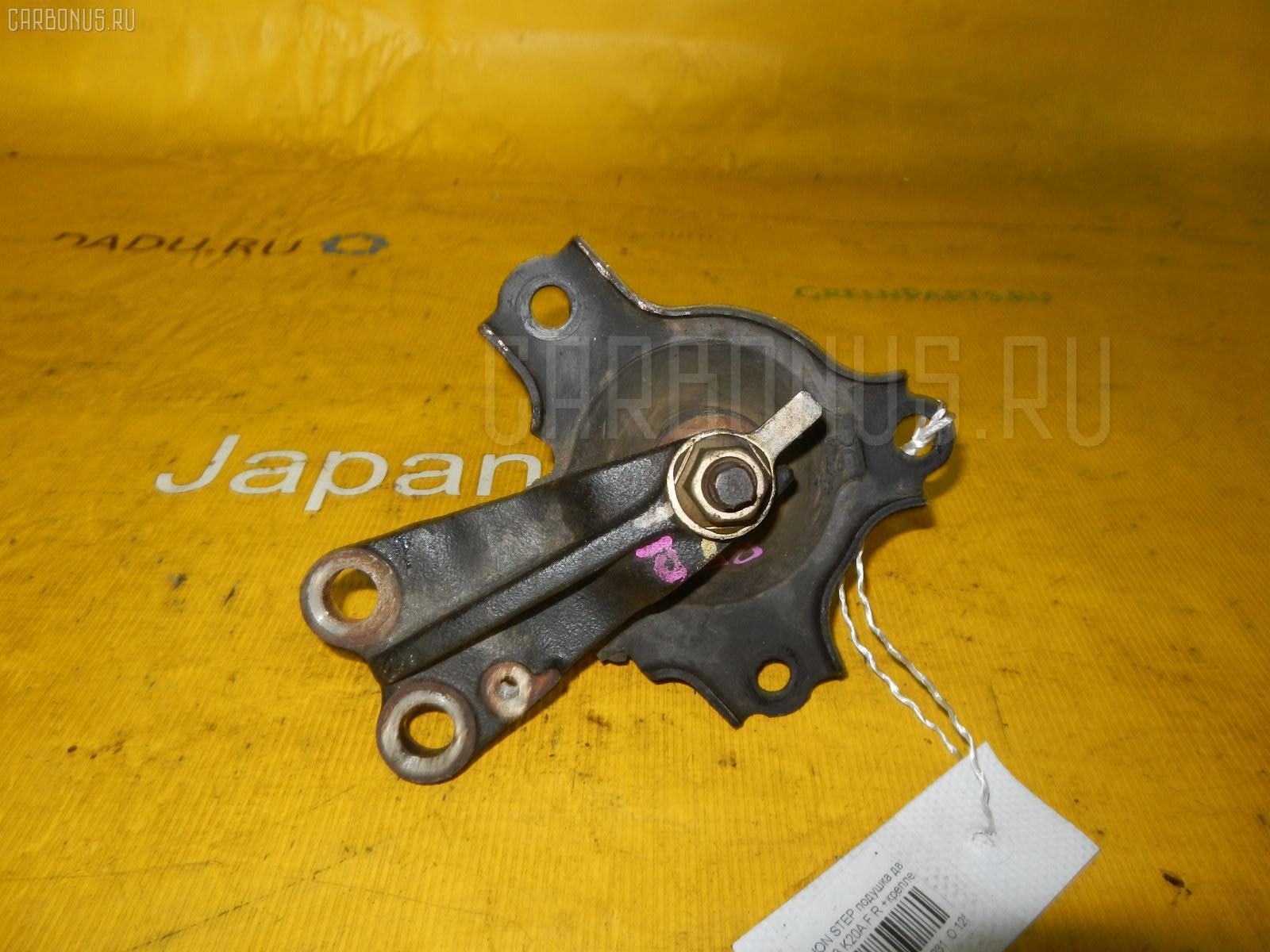 Подушка двигателя HONDA STEPWGN RF3 K20A. Фото 3
