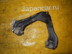 Рычаг Honda Inspire UA1 G20A Фото 2