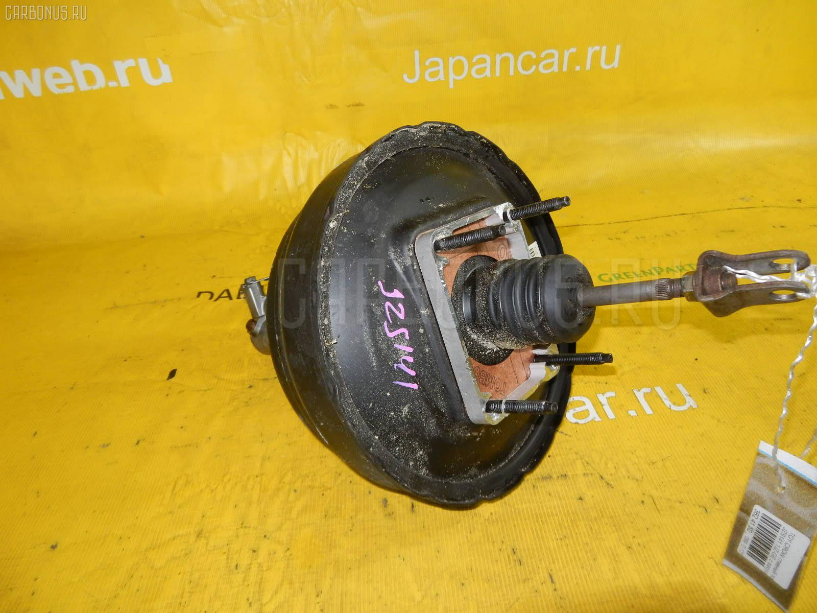 Главный тормозной цилиндр TOYOTA CROWN JZS141 1JZ-GE Фото 1