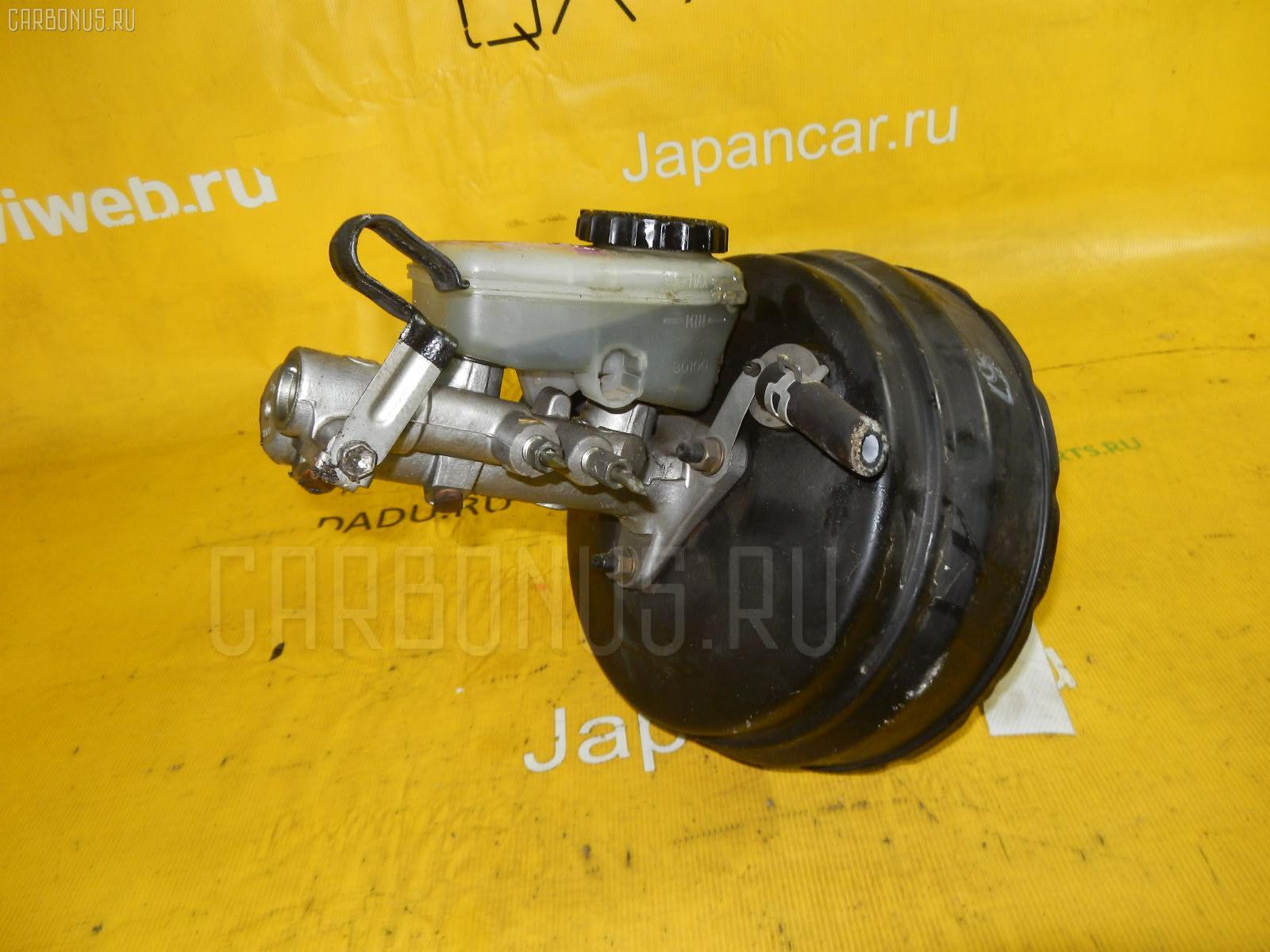Главный тормозной цилиндр TOYOTA CROWN JZS141 1JZ-GE Фото 3