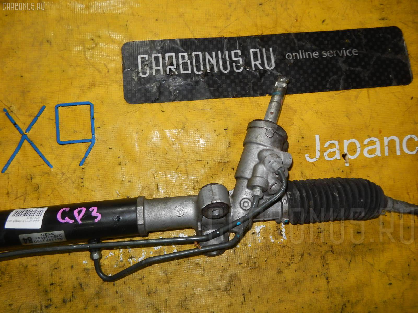 Рулевая рейка SUBARU IMPREZA WAGON GP3 FB16 Фото 1