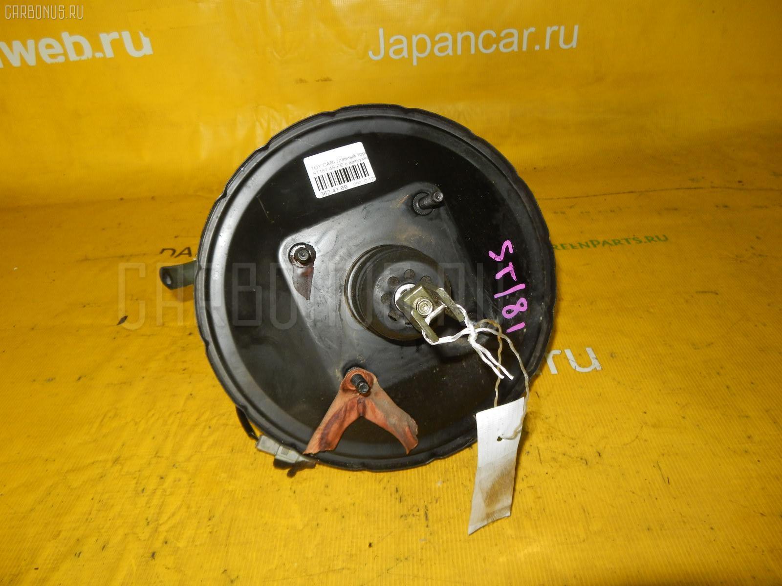 Главный тормозной цилиндр TOYOTA CARINA ED ST181 4S-FE Фото 1