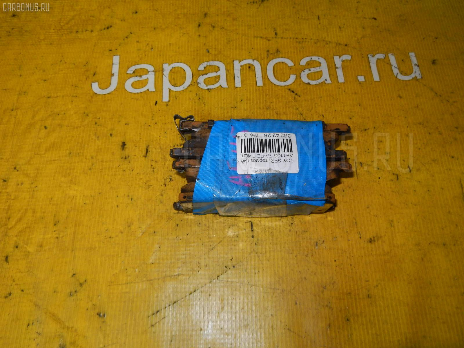 Тормозные колодки TOYOTA STARLET EP91. Фото 10