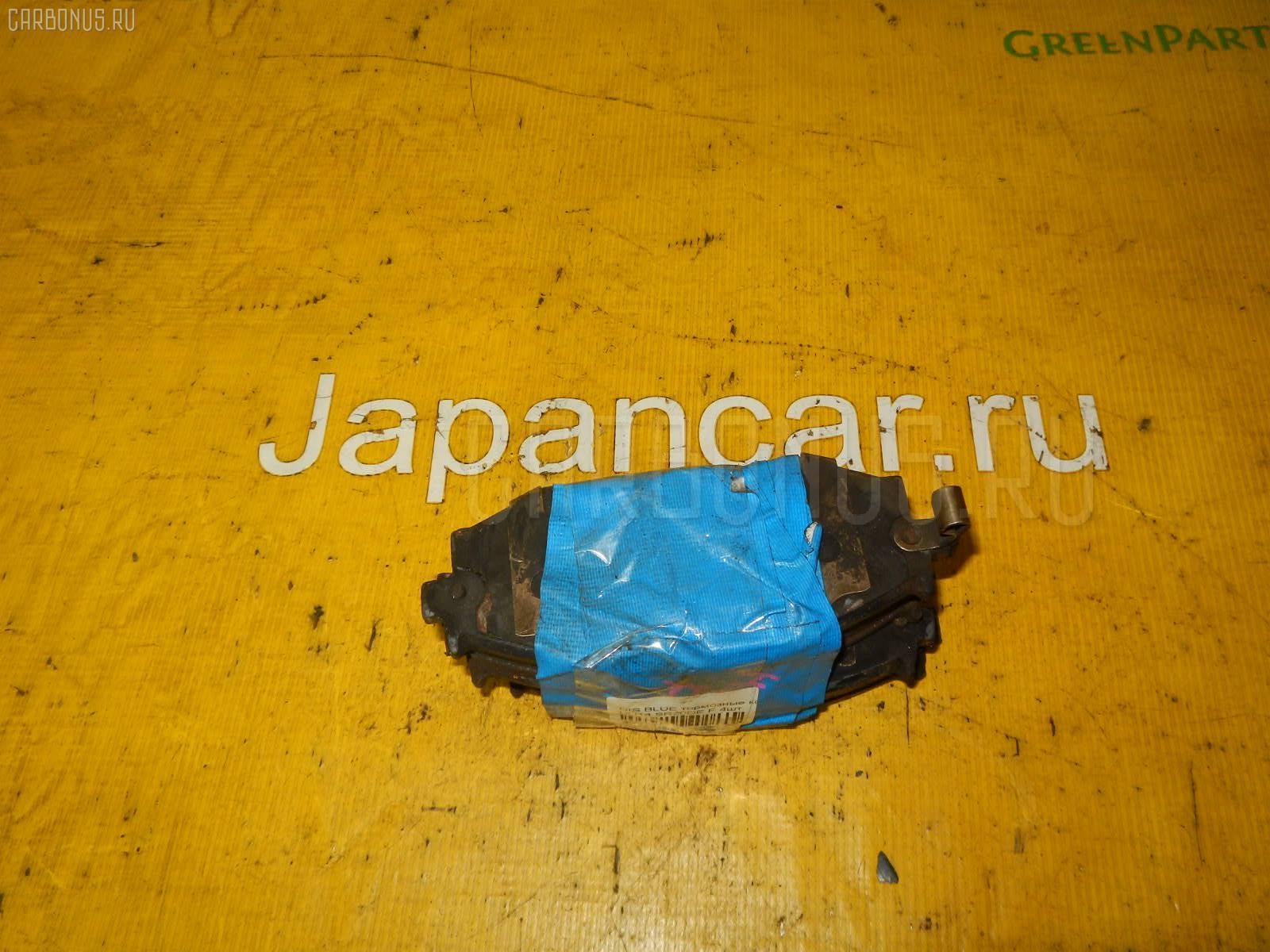 Тормозные колодки NISSAN BLUEBIRD HU14 SR20DE Фото 2