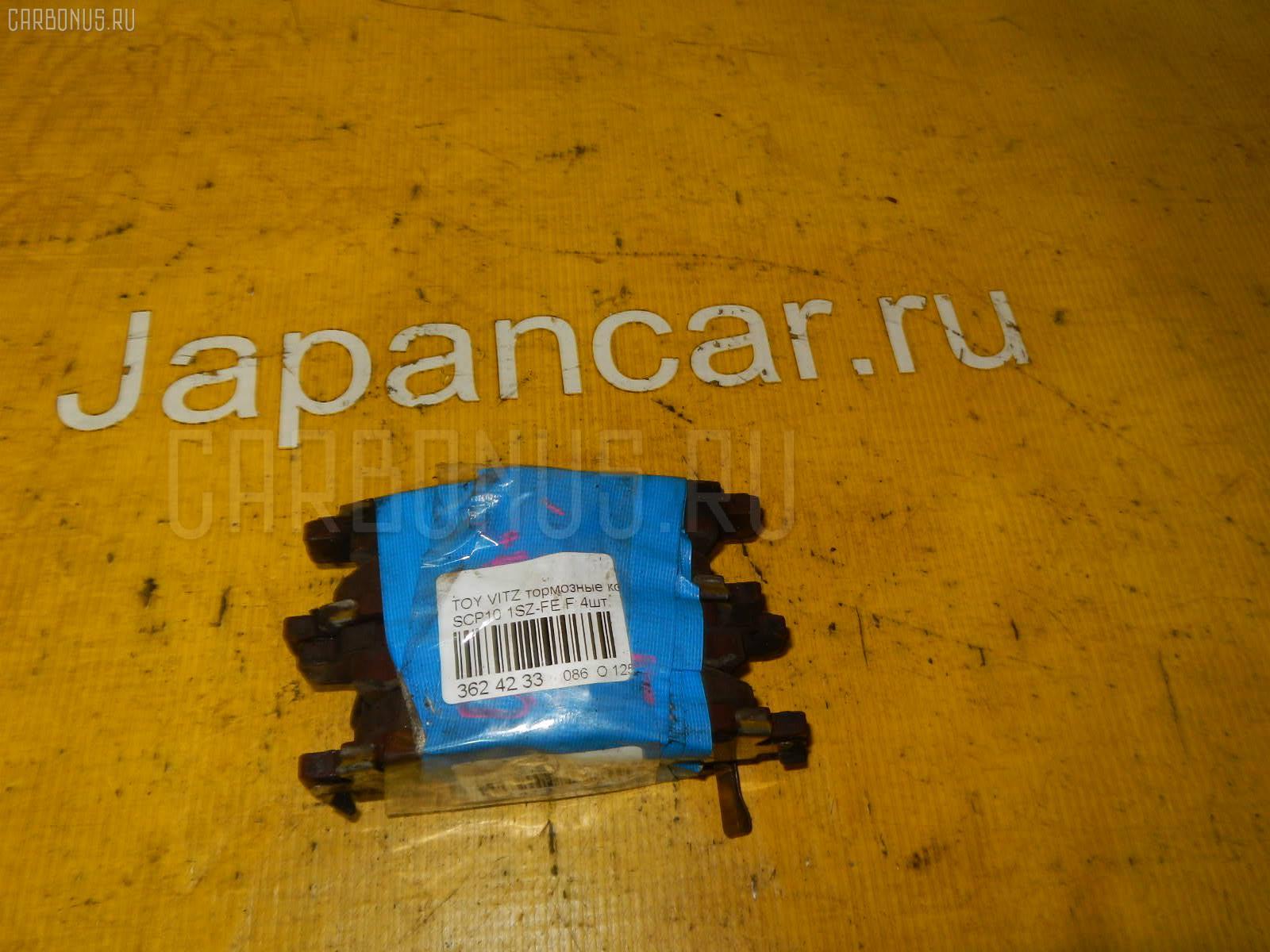 Тормозные колодки TOYOTA PROBOX NCP50V. Фото 7