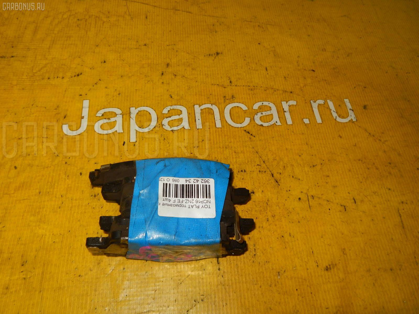 Тормозные колодки TOYOTA PROBOX NCP50V. Фото 9