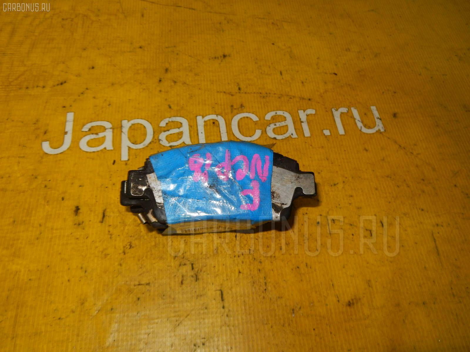 Тормозные колодки TOYOTA PROBOX NCP50V. Фото 10