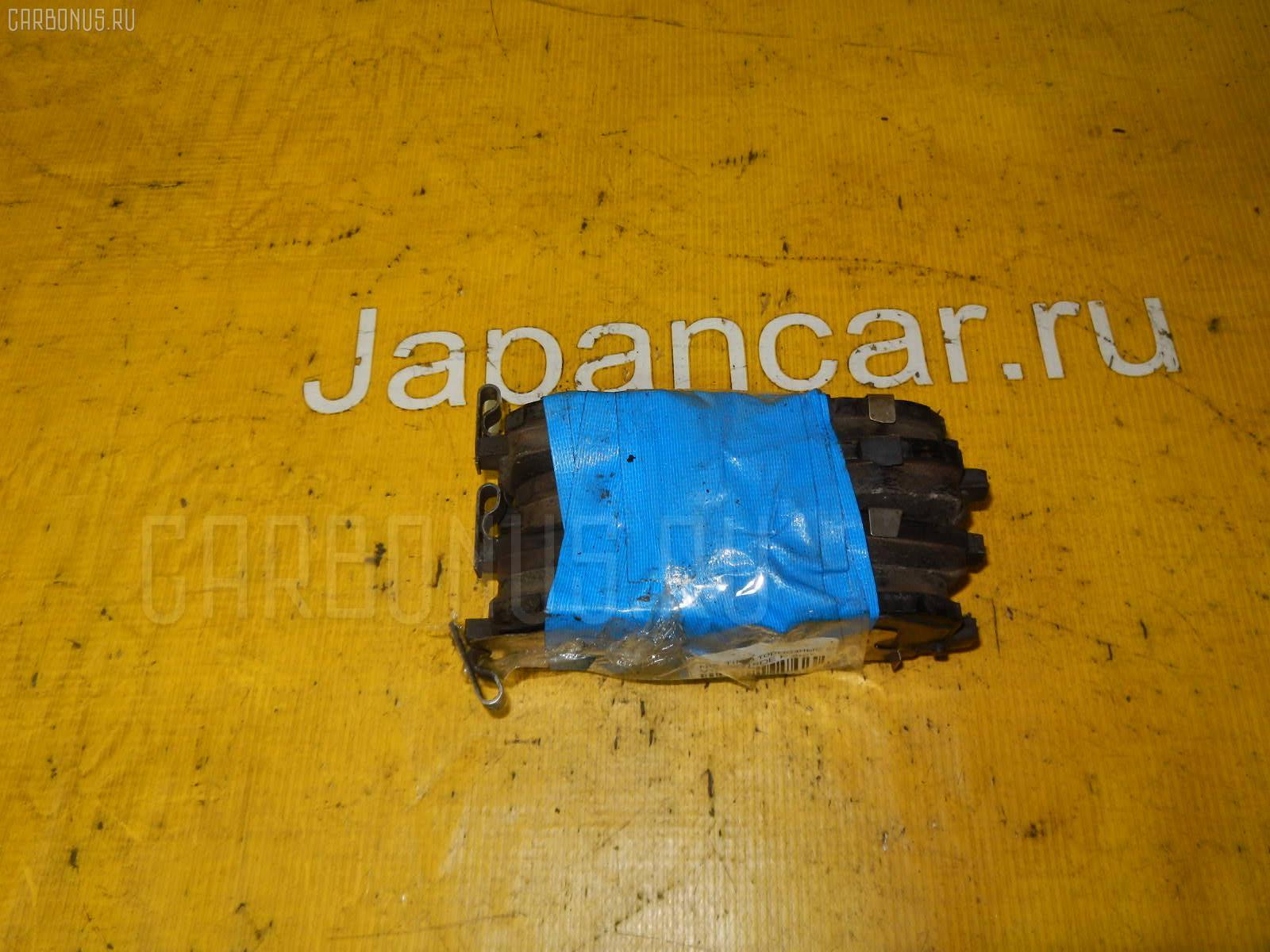 Тормозные колодки NISSAN TINO V10 QG18DE. Фото 7