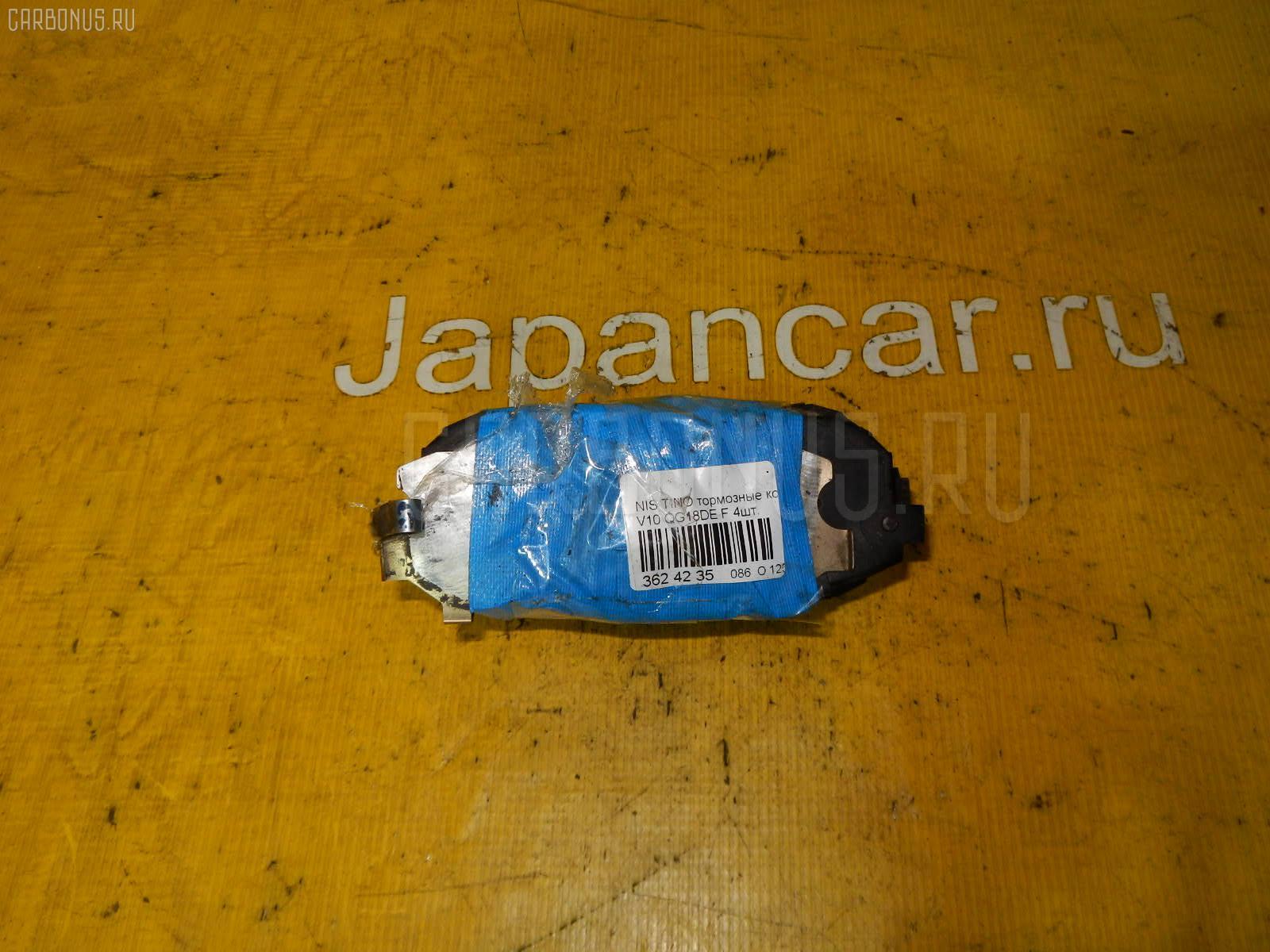 Тормозные колодки NISSAN TINO V10 QG18DE. Фото 8