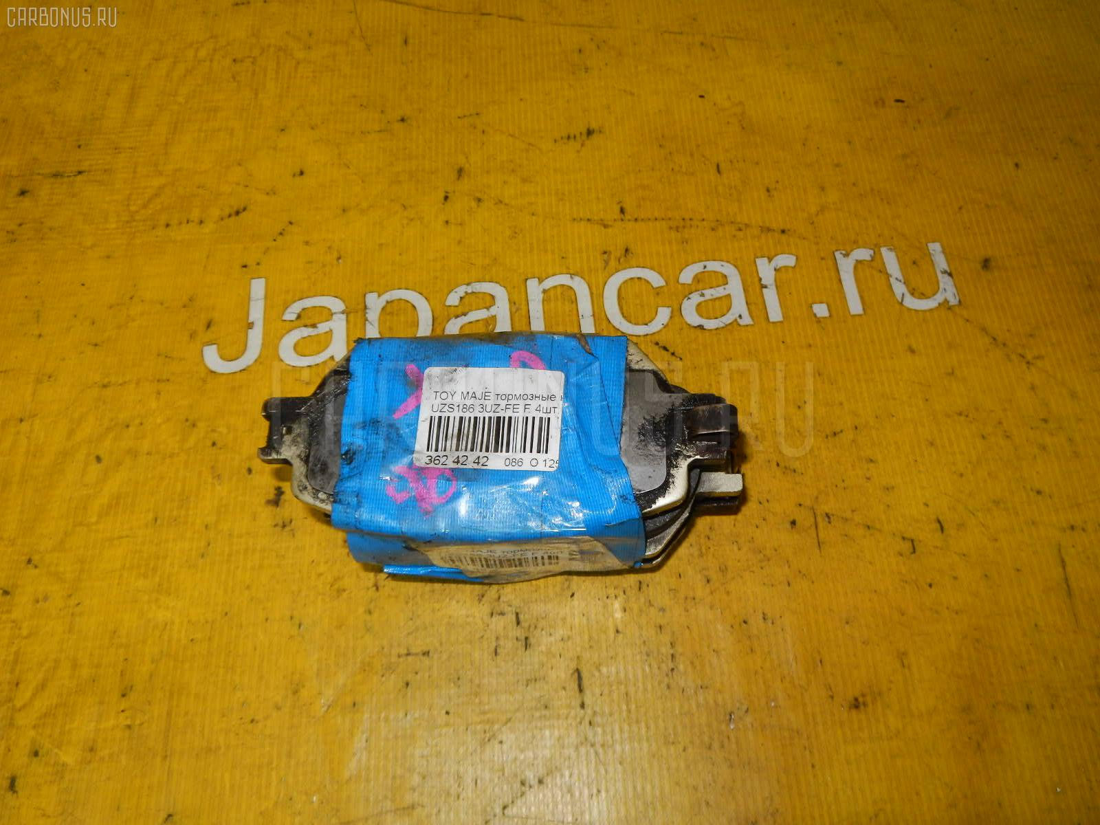 Тормозные колодки Toyota Crown majesta UZS186 3UZ-FE Фото 1