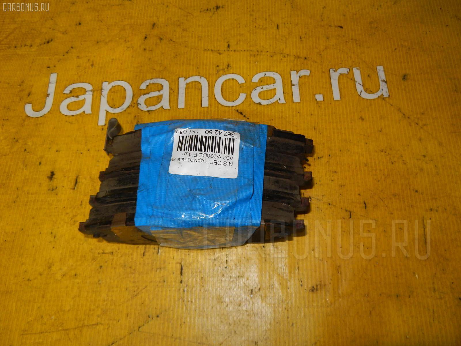 Тормозные колодки NISSAN PRIMERA TP12 QR20DE. Фото 10
