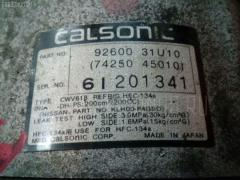 Компрессор кондиционера Nissan Cefiro wagon WA32 VQ20DE Фото 1