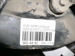 Ступица Subaru Impreza wagon GG3 EJ15 Фото 4