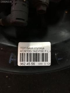 Ступица Toyota Gaia ACM10G 1AZ-FSE Фото 3
