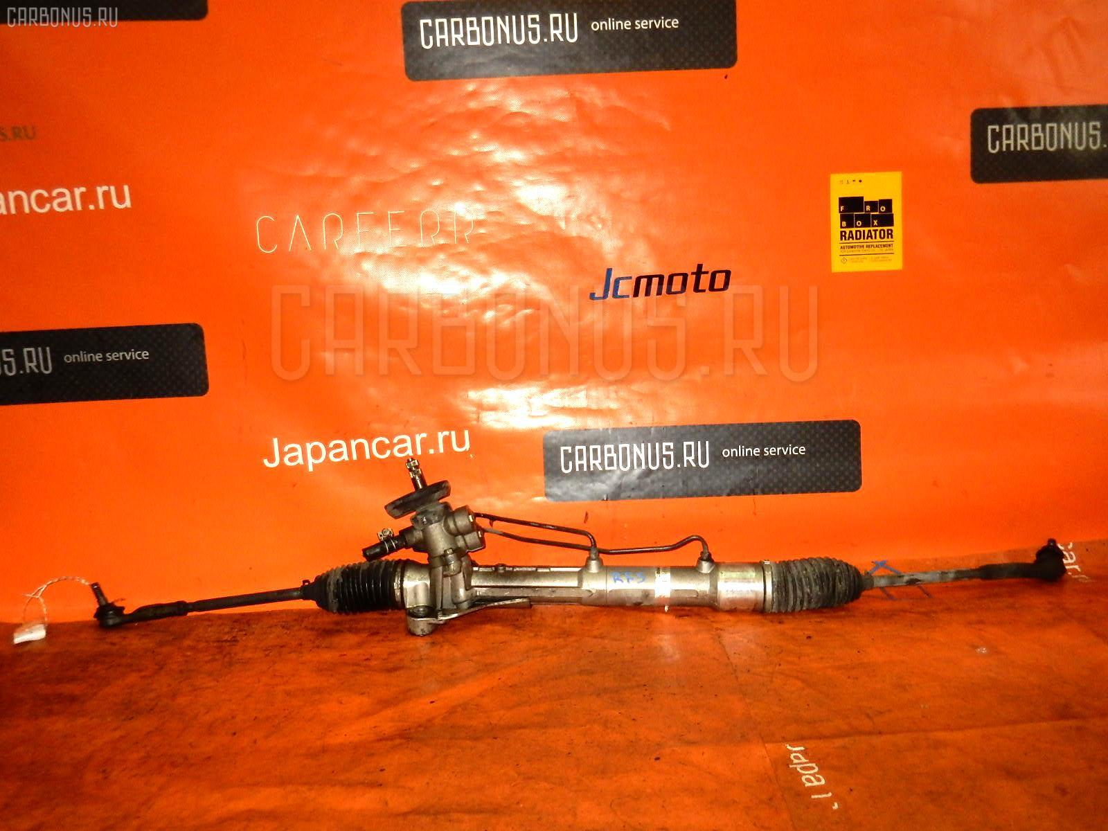 Рулевая рейка HONDA STEPWGN RF5 K20A. Фото 2