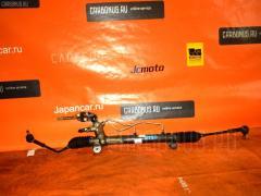 Рулевая рейка NISSAN X-TRAIL NT30 QR20DE Фото 1