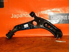 Рычаг Honda Stepwgn RF5 K20A Фото 1