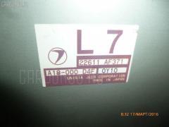 Двигатель Subaru Legacy wagon BH9 EJ254 Фото 10