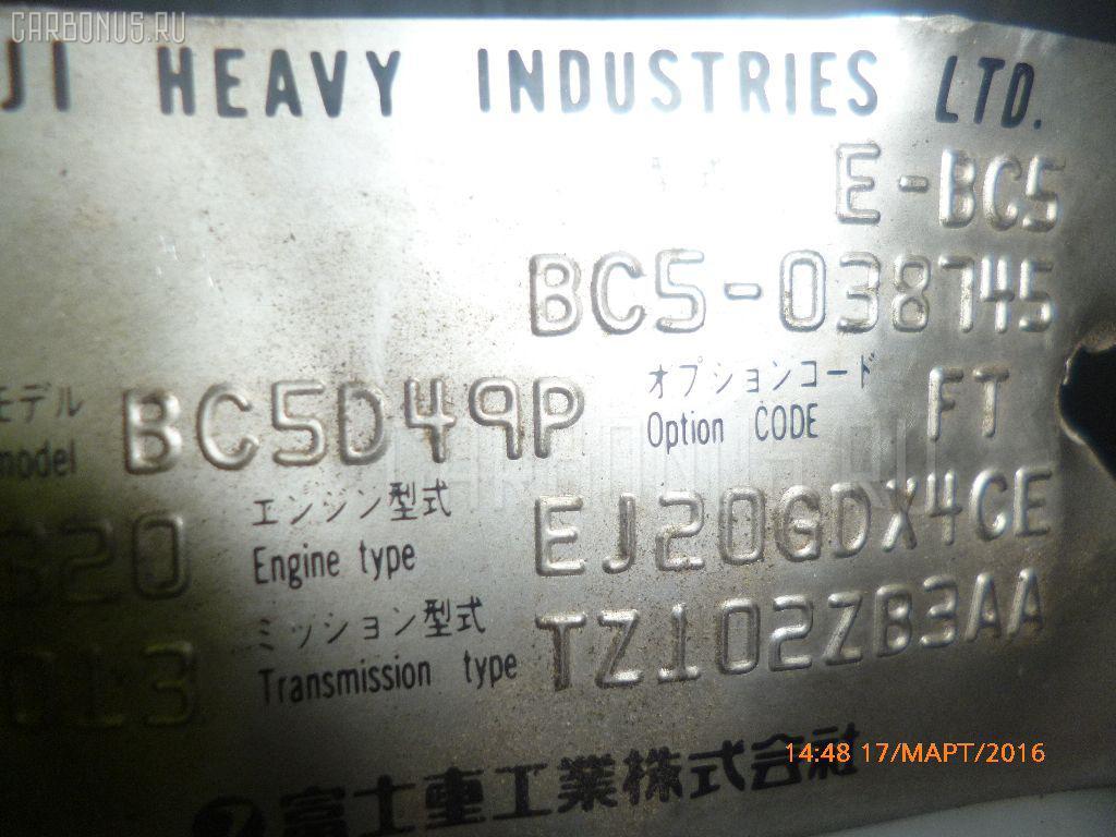 Двигатель Subaru Legacy BC5 EJ20T Фото 1