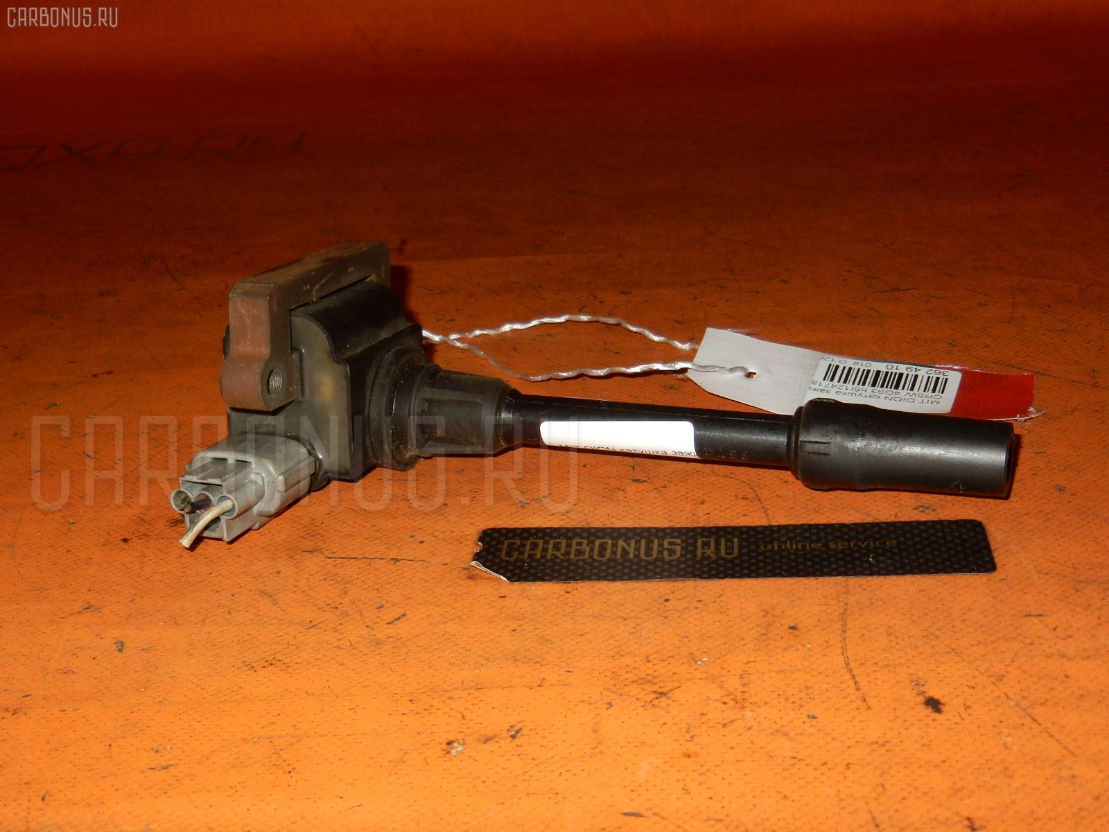 Катушка зажигания MITSUBISHI DION CR5W 4G93 Фото 1