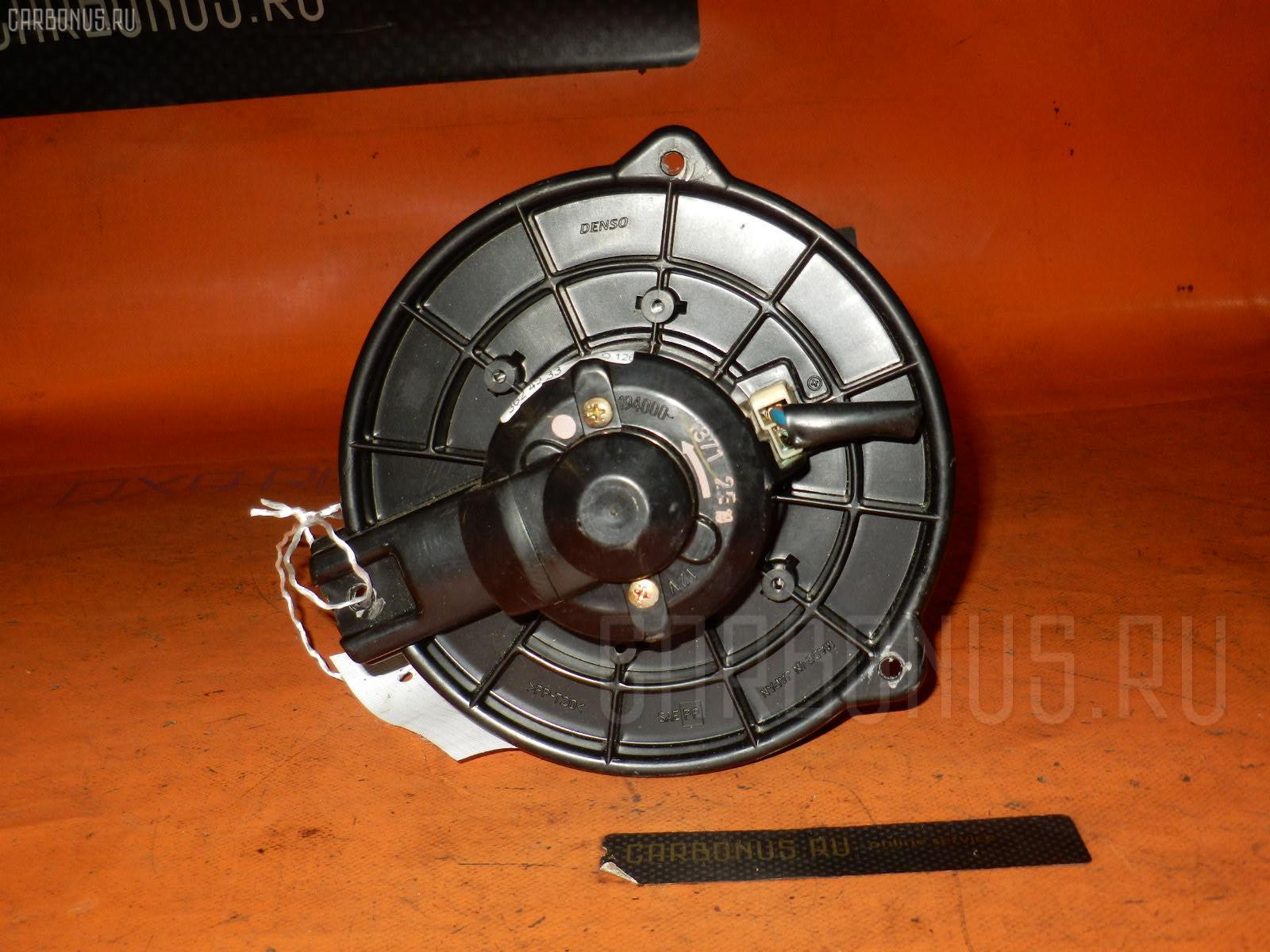 Мотор печки TOYOTA WISH ANE10G. Фото 6