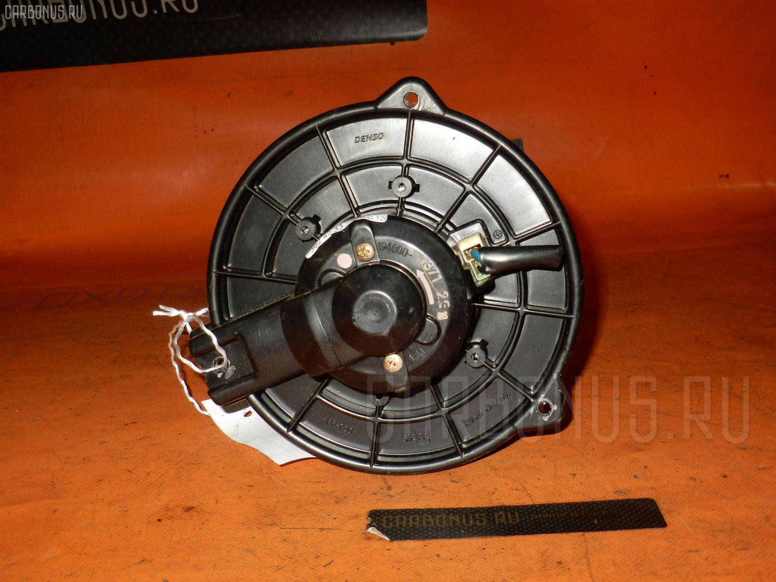 Мотор печки TOYOTA WISH ZNE10G. Фото 10