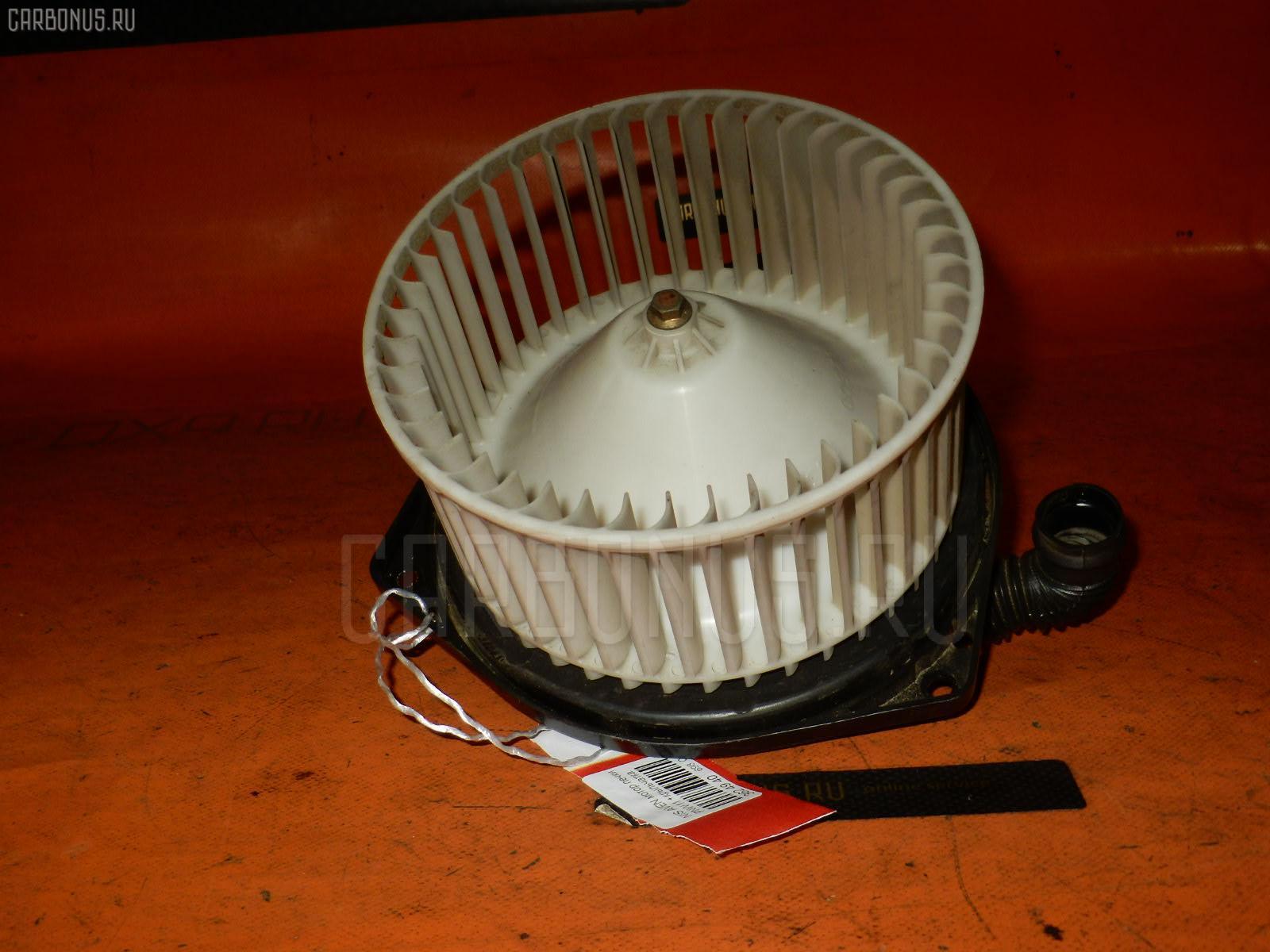 Мотор печки Nissan Avenir PNW11 Фото 1