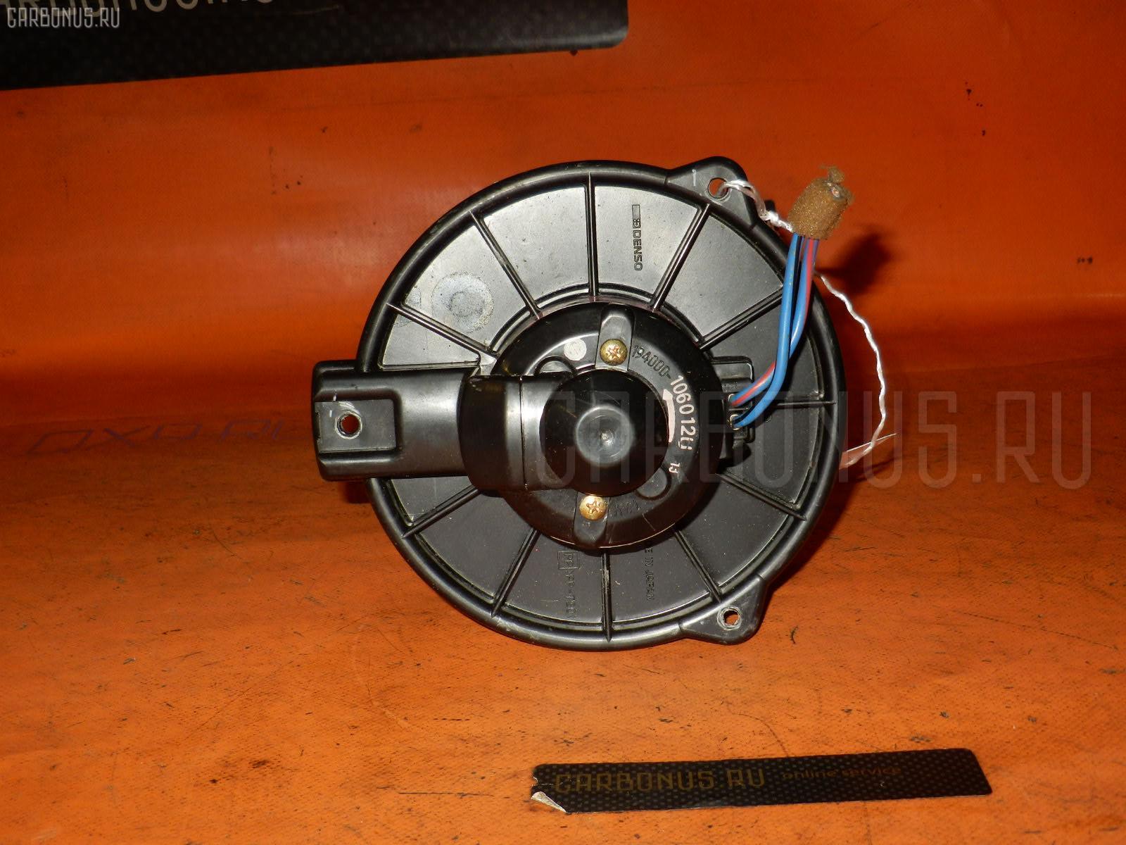 Мотор печки Toyota Funcargo NCP25 Фото 1