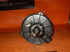 Мотор печки Toyota Chaser GX105 Фото 1