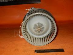 Мотор печки Toyota Chaser GX105 Фото 2