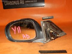 Зеркало двери боковой NISSAN AD WAGON VY11 Фото 1