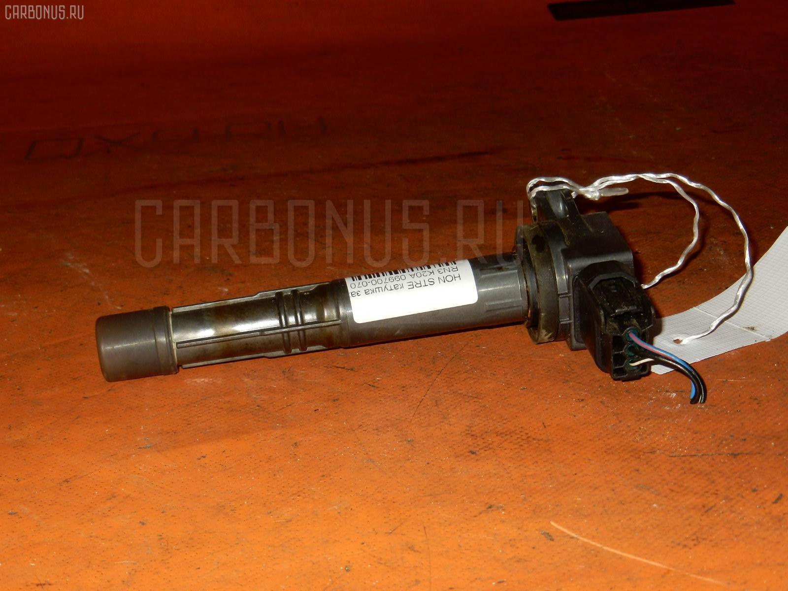 Катушка зажигания Honda Stream RN3 K20A Фото 1