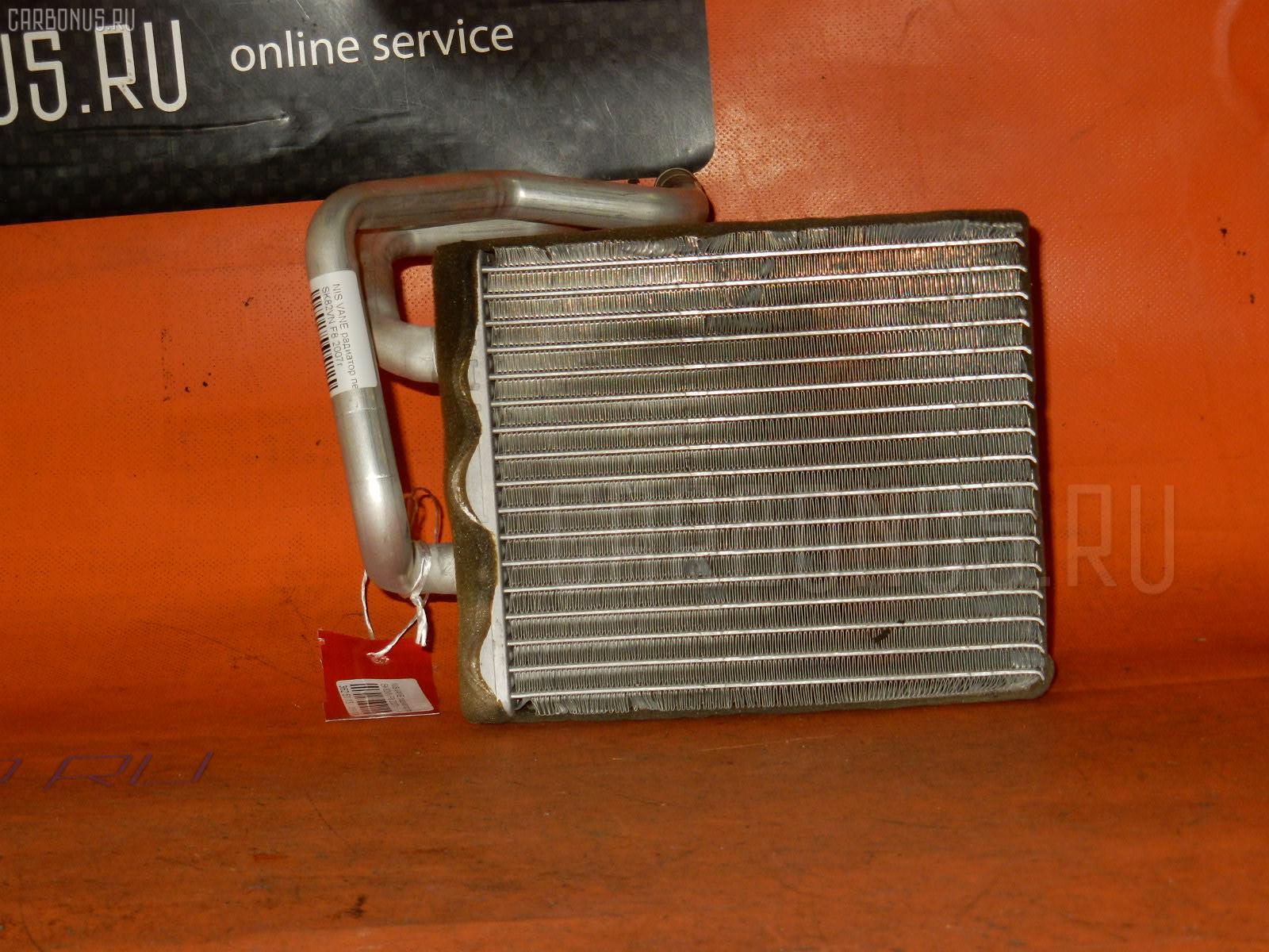 Радиатор печки NISSAN VANETTE SK82VN F8. Фото 1