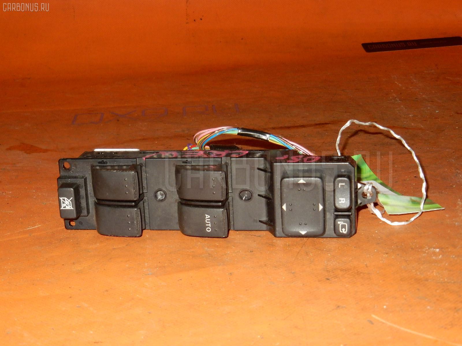 Блок упр-я стеклоподъемниками MAZDA PREMACY CREW Фото 2