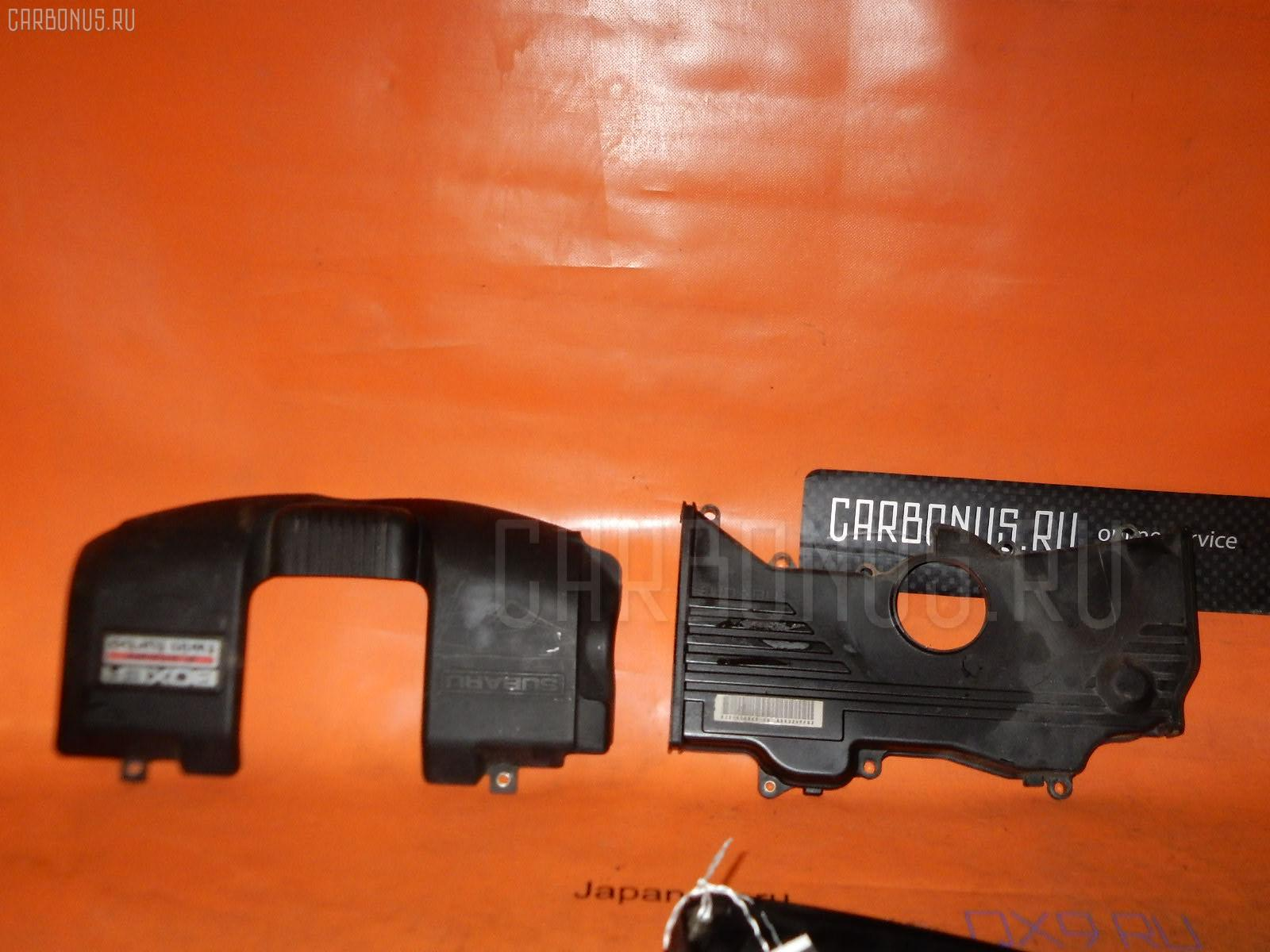 Крышка ремня ГРМ SUBARU LEGACY WAGON BH5 EJ20-TT. Фото 2