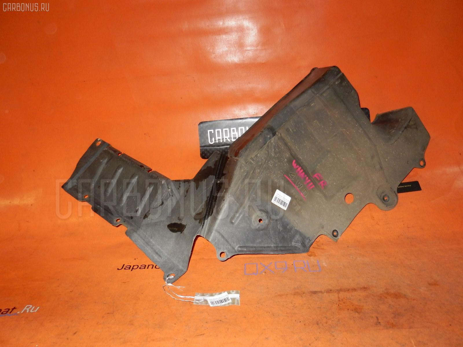 Защита двигателя NISSAN WINGROAD WHNY11 QG18DE. Фото 5