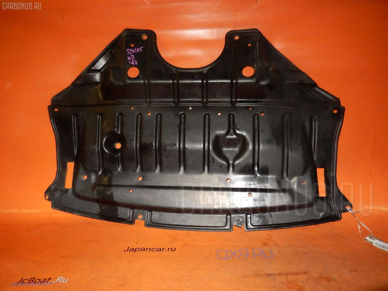 Защита двигателя TOYOTA MARK II JZX105 1JZ-GE. Фото 7
