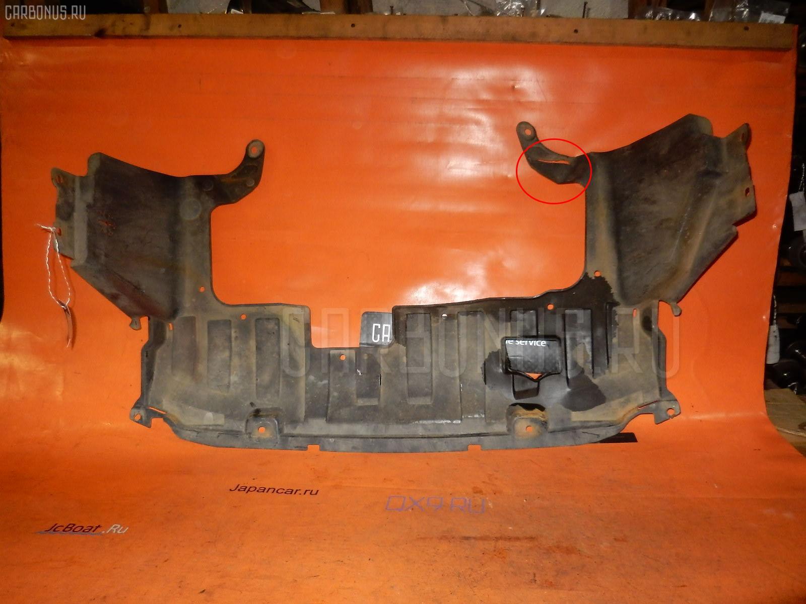 Защита двигателя HONDA FIT GD2 L13A. Фото 9
