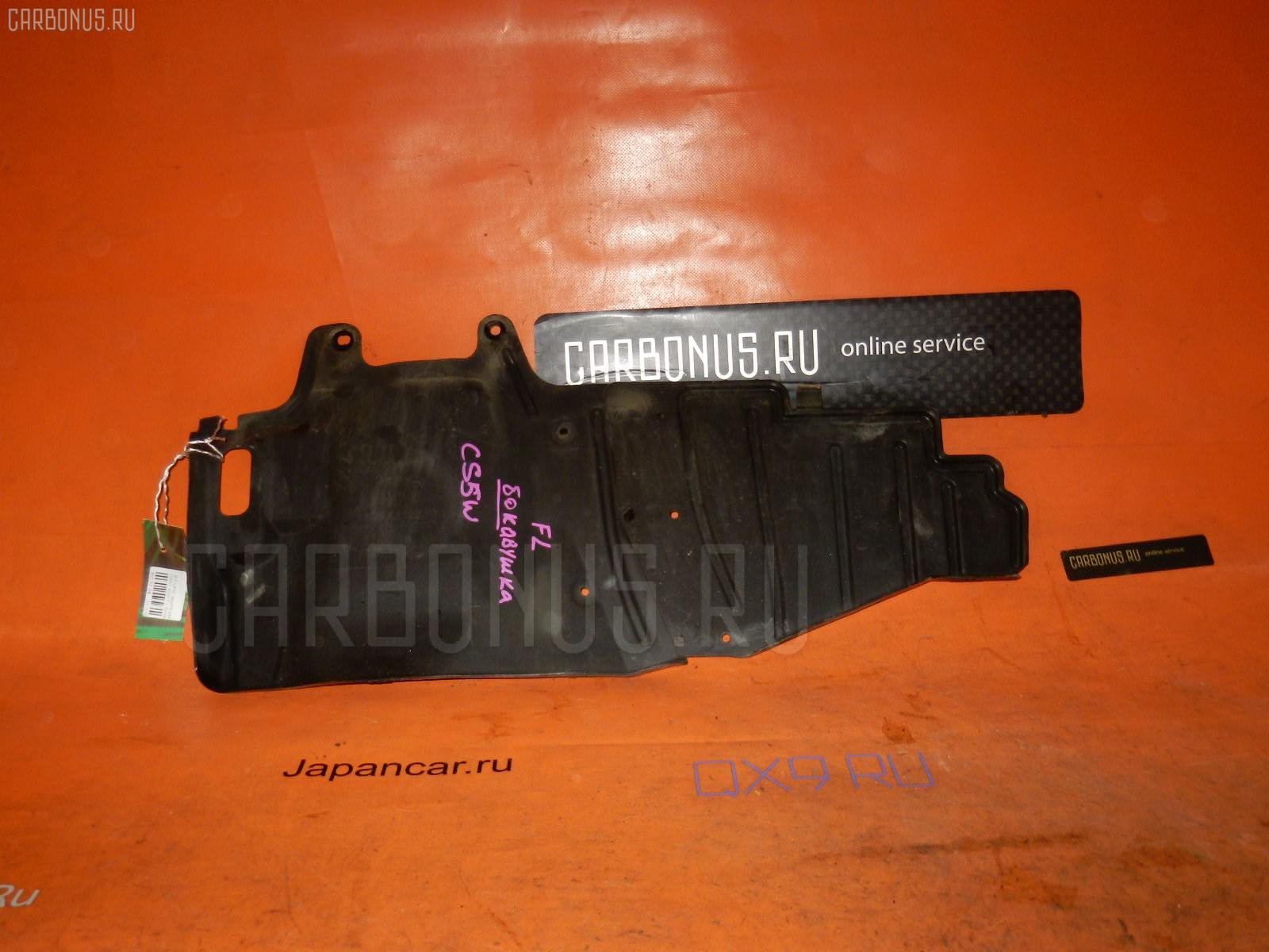 Защита двигателя MITSUBISHI LANCER CEDIA WAGON CS5W 4G93. Фото 9