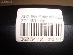 Зеркало двери боковой Suzuki Swift ZC11S Фото 4