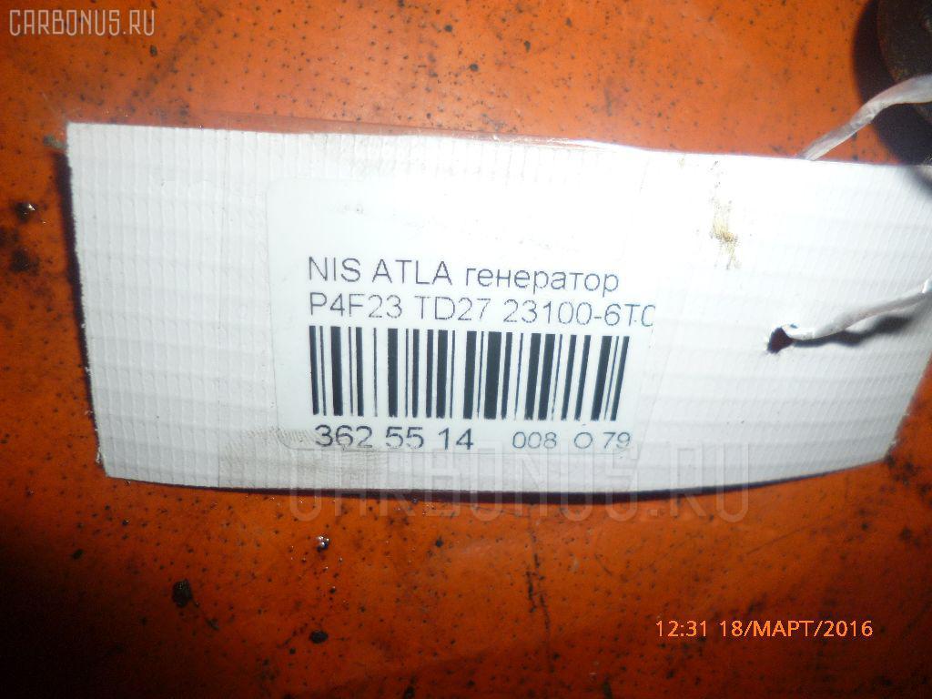 Генератор NISSAN ATLAS P4F23 TD27 Фото 6